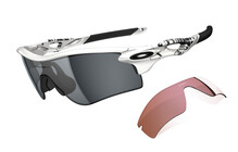 Oakley Radarlock Polarized Path matte white/grey polarized & G4